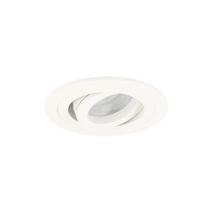 Spot LED encastrable Argenta rond 7W 2700K blanc IP65 dimmable orientable
